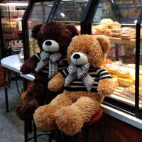 泰迪熊1.6米毛绒玩具可爱熊公仔娃娃大号抱抱熊睡觉抱女孩送女友