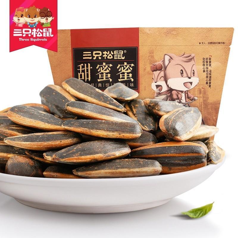 【三只松鼠_甜蜜蜜瓜子120g】休闲零食坚果炒货焦糖味葵花籽春上新大促,美味零食低至8.9元起