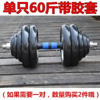 男士电镀哑铃10 20 30斤套装家庭用健身器材练胸臂肌 带胶套