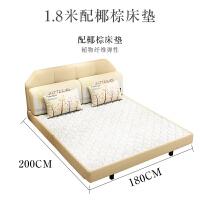 可折叠沙发床双人小户型客厅两用多功能懒人沙发客厅榻榻米 1.5米-1.8米