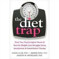 预订 Diet Trap