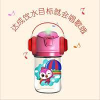 儿童智能抖音同款水杯音乐防摔保温杯幼儿园宝宝夏季吸管杯唱歌