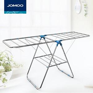 【限时直降】JOMOO九牧落地折叠晾衣架 不锈钢落地折叠翼型室内外阳台移动晒被晒衣架LF012