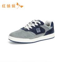 红蜻蜓男鞋冬季新款潮鞋韩版潮流白鞋运动休闲鞋子板鞋男-