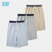 彩桥童装儿童裤子男纯棉运动裤夏季色织家居裤可外穿男童裤子