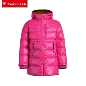 探路者童装 秋冬款女童中大童中长款连帽羽绒服保暖加厚