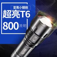 家用5000led手电筒可充电探照灯户外远射防水26650超亮强光