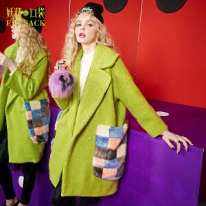妖精的口袋深情投入冬装圈圈呢撞色拼接宽松长款大衣呢子外套女