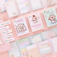 韩国ins网红便利贴组合套装可爱卡通少女学生用N次贴便签纸粘性