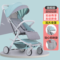 婴儿推车超轻便携折叠可坐可躺小孩简易儿童宝宝口袋手推伞车