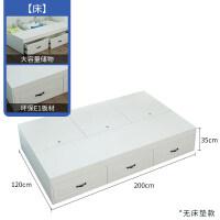 榻榻米衣柜床组合一体高箱欧式现代简约单双人床多功能储物床主卧 C101 1.2米床 其他 组装式箱体床