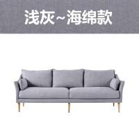 北欧沙发小户型 客厅整装简约现代风格乳胶双人三人沙发布艺沙发 浅灰 海绵款