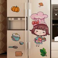 双开门冰箱贴纸3D立体创意装饰贴画卡通厨房翻新贴改造可移除贴膜