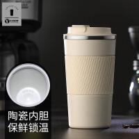 英国Vanow咖啡杯保温杯陶瓷内胆便携学生简约大容量女随行水杯子
