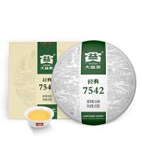 【买赠】买就送茶针 大益普洱茶叶 7542标杆生茶150g口粮茶饼