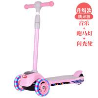儿童滑板车音乐踏板车闪光轮2-3-5-12岁小孩三轮溜溜车玩 粉红色H-78 音乐款