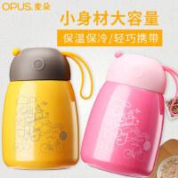 OPUS保温杯 女 学生不锈钢创意大肚杯儿童杯子可爱迷你便携水杯