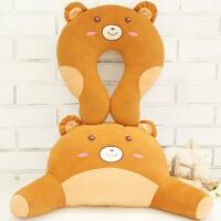卡通u型枕护颈枕脖子午休枕头办公室靠枕腰枕 米白色 老版棕熊