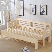 实木坐卧两用沙发床客厅多功能抽拉床松木伸缩床折叠床推拉沙发床定制 1.8米-2米