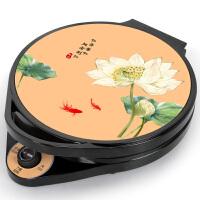【当当自营】 利仁(Liven) LR-353F电饼铛/煎烤机