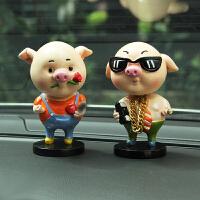 汽车摆件摇头创意可爱个性车载车内小猪网红男女幸运车上汽车装饰