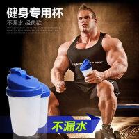 蛋白粉杯摇摇杯运动健身 筛网不漏水奶昔搅拌带刻度PP水杯
