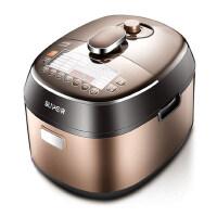 SUPOR/苏泊尔 CYSB50FCW11T-100鲜呼吸电压力锅5L高压锅正品咖啡金