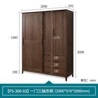 实木衣柜美式推拉滑移门卧室两开门收纳衣橱储物简易组装原木家具 4门 组装