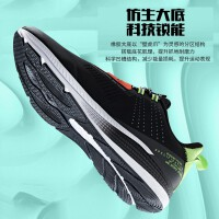 【�B券�A估�r:95】361度男鞋跑步鞋2020年春秋季新款皮面休�e鞋耐磨防滑�\�有�