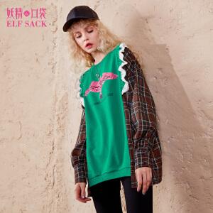 【2件3折】妖精的口袋屋顶绿宝石秋装新款圆领宽松格纹拼接蕾丝卫衣女