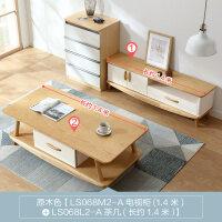 客厅简易北欧家具茶几电视柜组合套装实木脚原木色电视桌子LS068 组装