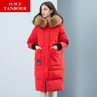 坦博尔女装长款加厚大毛领羽绒服2019新款保暖白鹅绒外套TB18752