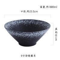 陶瓷碗 家用大号拉面碗饭碗汤碗 创意碗盘餐具套装商用斗笠碗