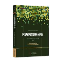 【正版特价】R语言数据分析|229936
