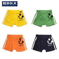 男童短裤夏0-1-2岁婴儿裤子薄款韩版3-6个月可开裆新生儿五分裤潮