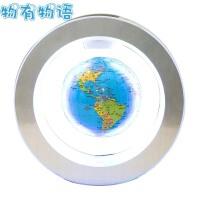 磁悬浮地球仪 4寸发光自转创意礼品送男生男友客户实用生日礼物家居摆件公司商务纪念品