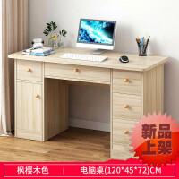 学习桌台式电脑桌家用经济型简约小书桌宿舍学生学习写字桌卧室办公桌子B