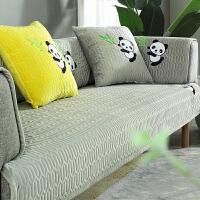 冬季沙发垫加厚绒面防滑皮木坐垫子定做一套国宝卖萌沙发套罩巾