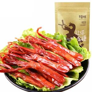 百草味 原味鸭舌 100g