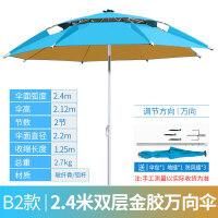 钓鱼伞2.2米万向防雨户外钓伞折叠遮阳防晒折叠垂钓伞渔具用品