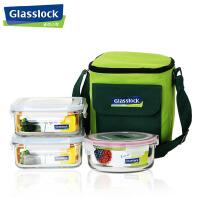三光云彩玻璃扣GLASSLOCK玻璃饭盒微波炉保鲜盒 保温套装三件套GL30