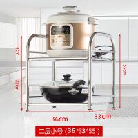 不锈钢厨房置物架落地多层微波炉烤箱收纳架储物用品锅碗架子