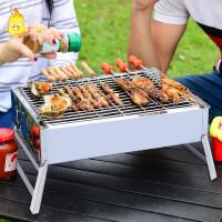 【支持礼品卡】不锈钢烧烤炉木炭户外3-5人烧烤架家用折叠工具全套烤肉箱子s1y