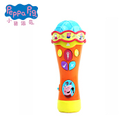 Peppa Pig 小猪佩奇英语早教学习 英语启蒙儿童玩具3岁适