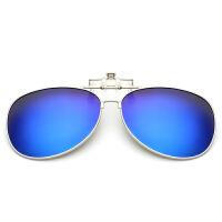 偏光眼镜夹片式太阳镜男女士用墨镜夹片蛤蟆镜开车钓鱼夜视镜 深蓝