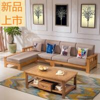 新中式实木沙发组合橡木布艺沙发可拆洗转角贵妃中小户型客厅家具定制 组合