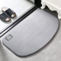 卫浴室防滑垫子进门垫卧室地毯半圆地垫卫生间门口吸水脚垫门垫子