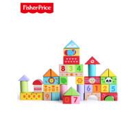费雪积木木头玩具儿童益智宝宝婴儿1-2周岁3-6岁男孩女孩智力拼装