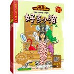 儿童英语分级亲子共读绘本(预备级全4册)