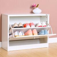 美达斯 鞋凳柜 换鞋凳鞋柜 简约翻斗单门鞋柜 门厅简易鞋架组合 坐式储物鞋柜
